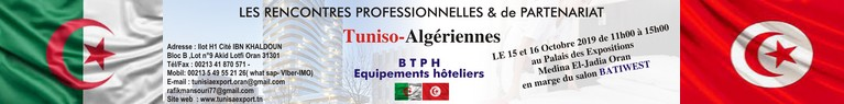 https://batis.dz/file_download/152/Dossier+de+participation+TunisiaExport.pdf